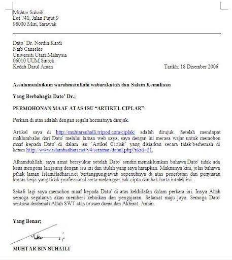 Surat Rasmi Permohonan Maaf Frasmi