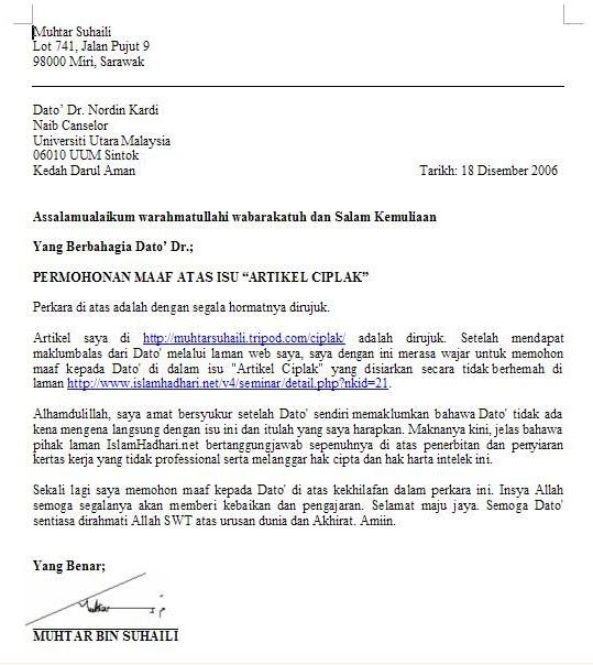 Isu UUM Saman Raja Petra dan Suara Keadilan RM7 Juta