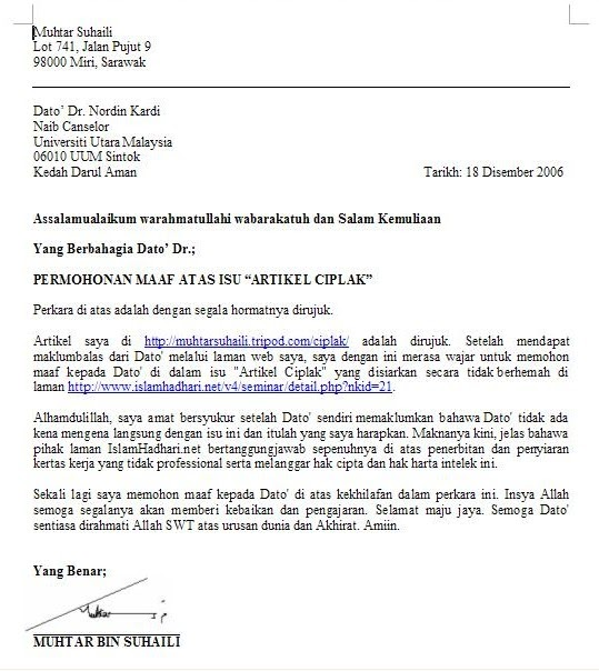 Contoh Surat Rasmi Memohon Maaf Atas Salah Laku Rasmi X