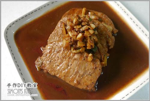 黑胡椒蔥燒豬排12.jpg