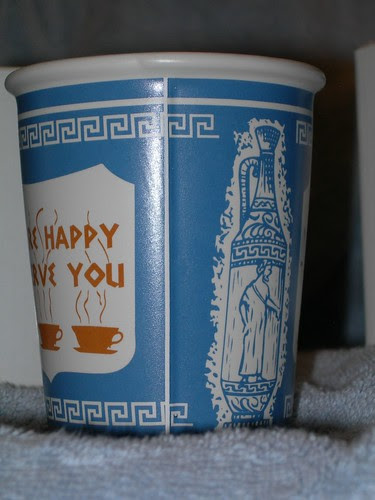 We Are Happy To Serve You Coffee Cup Seam