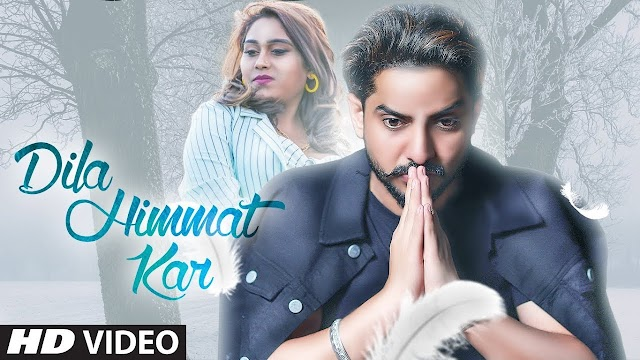 Dila Himmat kar - Gur chahal Ft. Afsana Khan Lyrics
