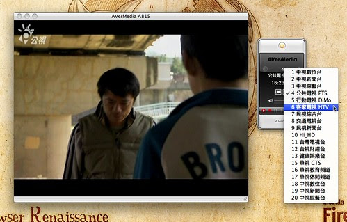 AVerTV for Mac - 2