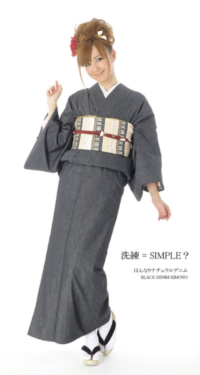 Music-pattern is more popular in kimono than you might think (or might you?). I see music patterned obi fairly often.  I keep seeing these denim kimono but I haven't touched one, so I can't tell if they are actually comfortable to wear or too stiff to fold nicely.