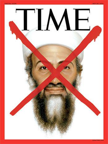 Ningún marine presenció el sepelio de Osama bin Laden en el mar... muy extraño