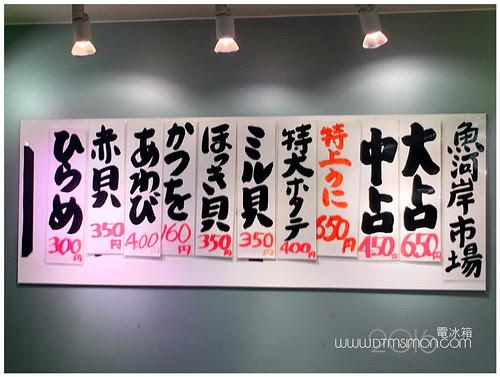 櫻壽司歌舞09.jpg