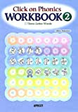 Click on Phonics WORKBOOK〈2〉Three‐letter words