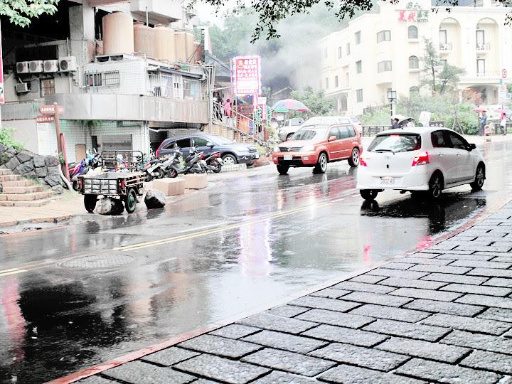 Xin Beitou raining