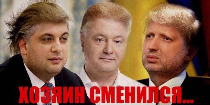 Кошмарный сон демократов – к деньгам Порошенко
