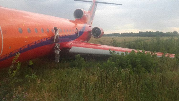 Aircraft in final position (Photo: Volga Transport Investigation Department)