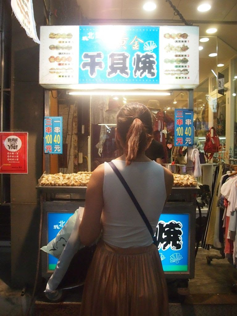 photo Fengjia Night Market Tai Chung 3.jpg