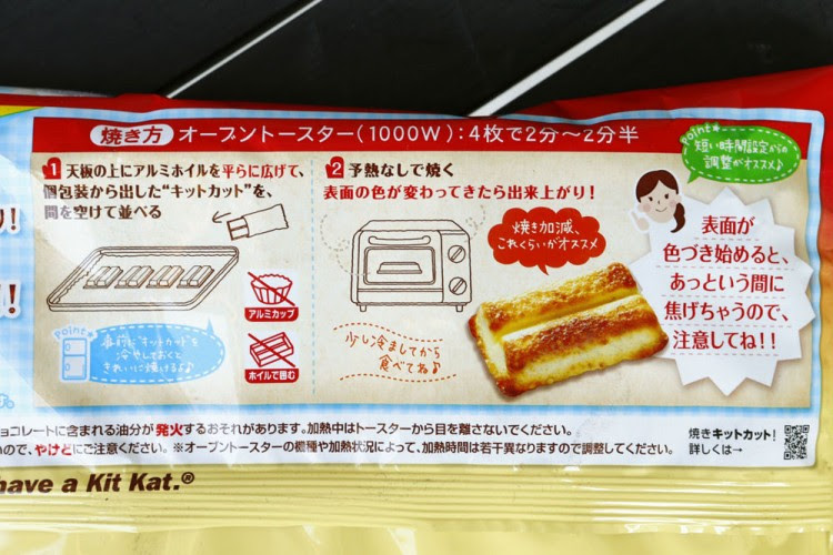 In Japan, Toasted Pudding-Flavored Kit Kats That You Can Enjoy At Home 4