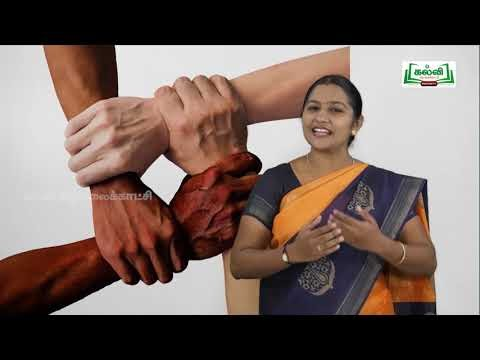Class 10 English Unit 6 Poem No Men Are Foreign Tamil Medium Kalvi TV