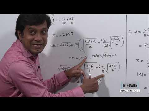 12th Maths கலப்பு எண்கள் அலகு 2 பகுதி 3 Kalvi TV