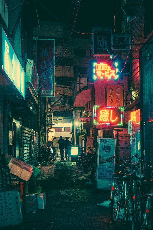 Masashi-Wakui-tokyo-fotografía-Designboom-02