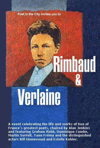 Collection of The Arthur Rimbaud Museum France