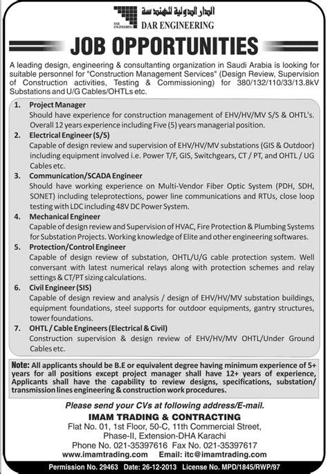 Construction Management Services Job, Imam Trading Job