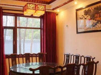 Review Chengdu Qingchengyuan Hotel
