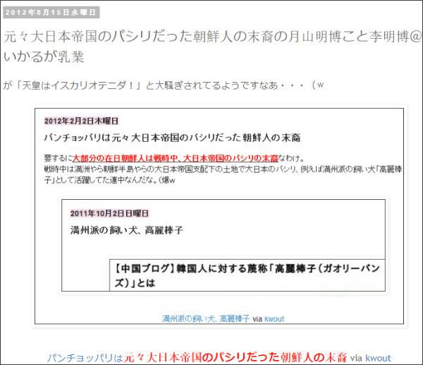 http://tokumei10.blogspot.com/2012/08/blog-post_15.html