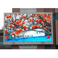 Epistar P6 Saving Energy Outdoor LED Digital TV Advertising Billboards 192*192mm Module Size