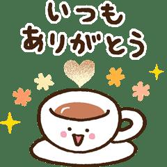 動くお茶とコーヒー Lineスタンプ Yoko イラストレーター
