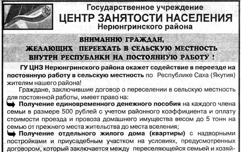 работа на дому новомосковске днепропетровская область