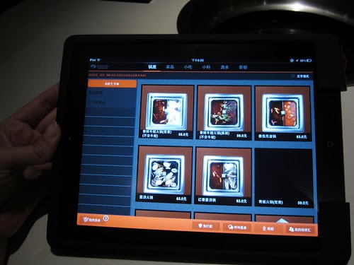 ordering on the heidilao ipad