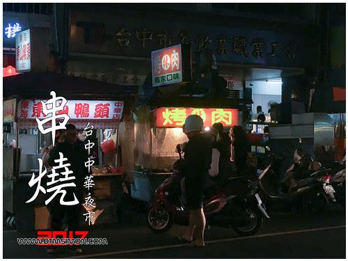 烤肉林日新店00.jpg