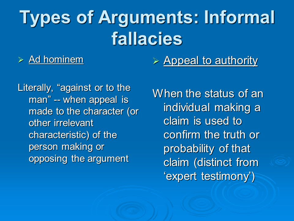 Different types of argumentative essays