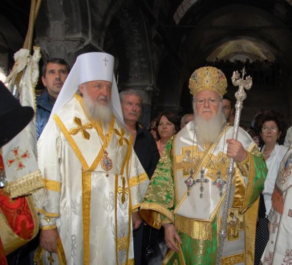BartholomewKyrillJuly2009