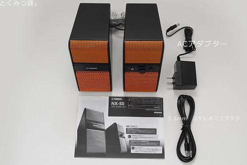 付属品一覧 ヤマハ パワードスピーカー オレンジ NX-50(D)