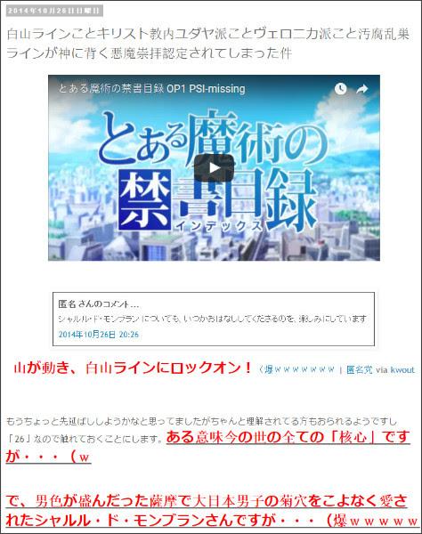 http://tokumei10.blogspot.com/2014/10/blog-post_292.html