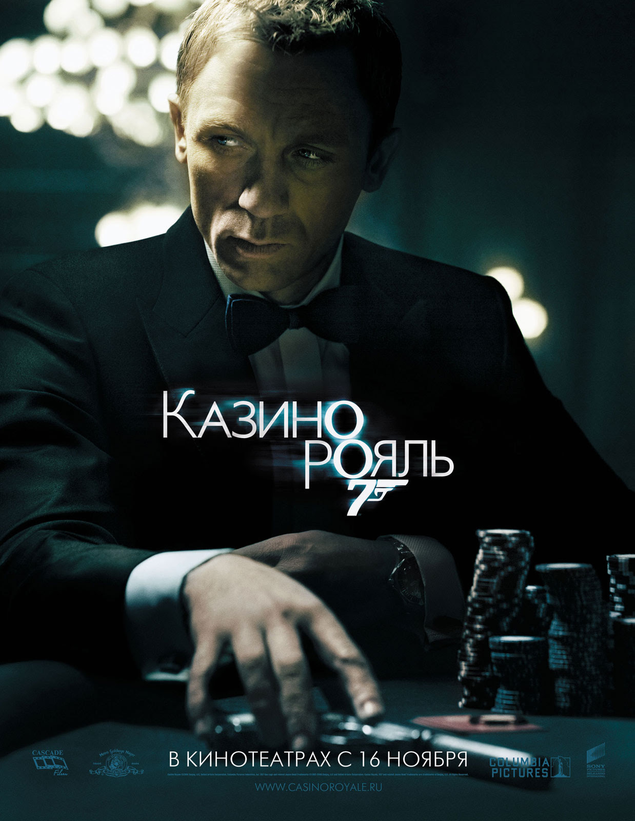 Watch Casino Royale Online