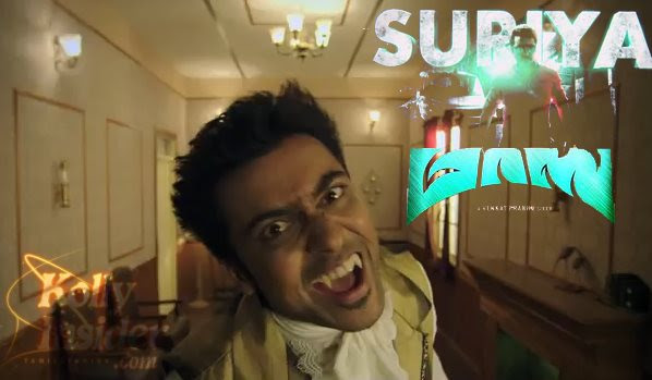 Suriya's Masss Teaser released [Video]