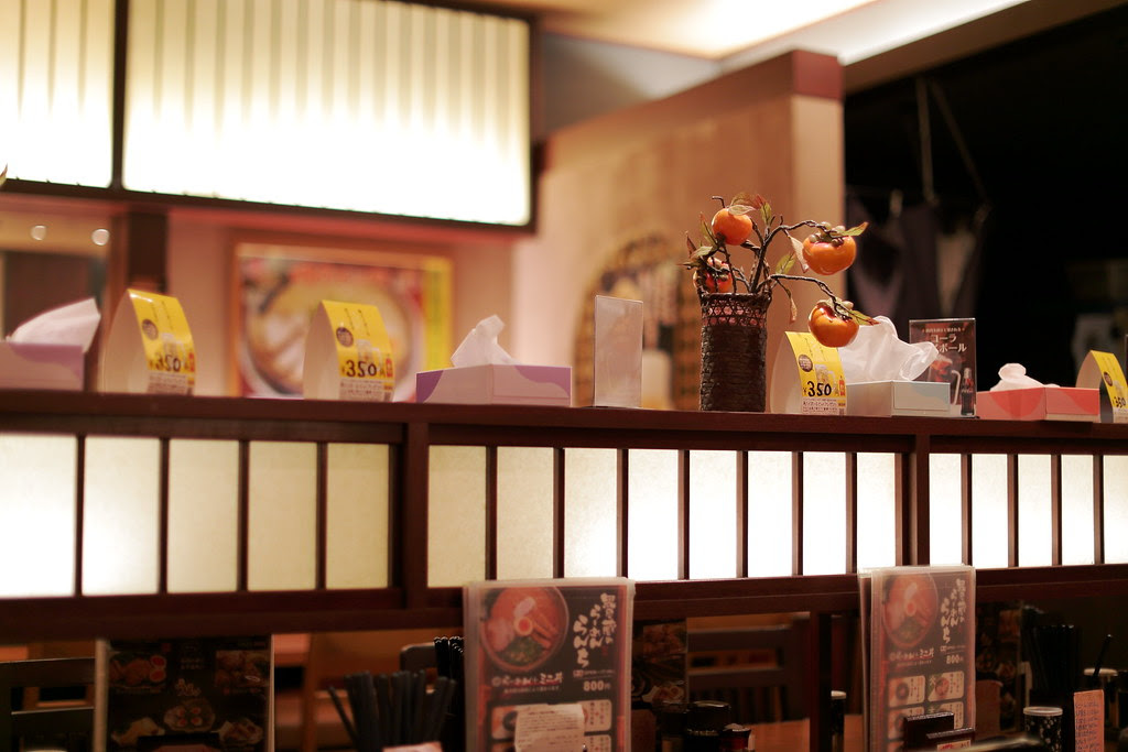 2013 Tokyo Food_008
