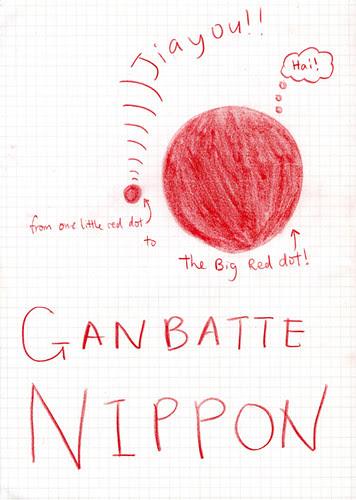 yan wei - ganbatte nippon poster.jpg