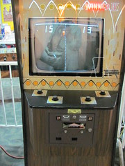 I remember this!  It was high tech!