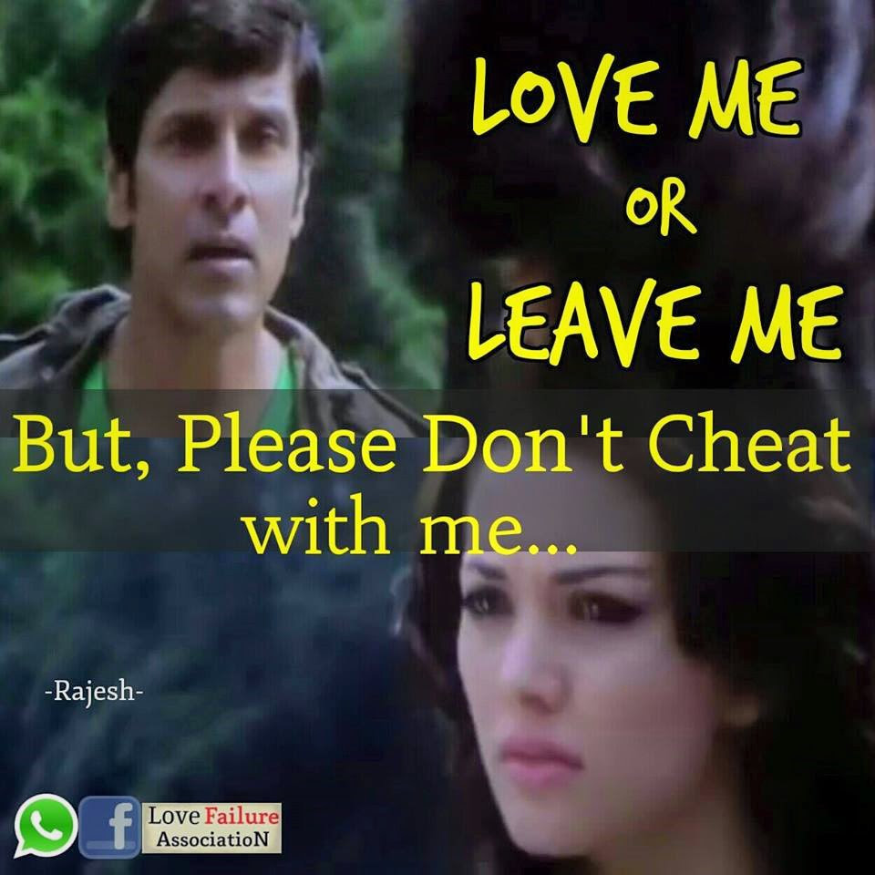 Please Don t Cheat In Love