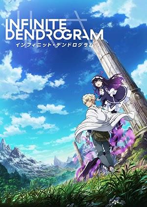 Infinite Dendrogram [13/13] [HDL] [Sub Español] [MEGA]
