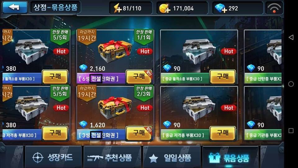 đăng ký nick game chiến Dịch Huyền Thoại Hàn Quốc