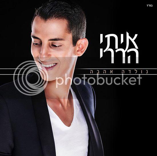 http://mizrahit-orginalfm.blogspot.com/
