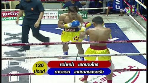ศึกจ้าวมวยไทย ช่อง 3 ล่าสุด Muaythai HD ▶ bit.ly/1QCoet1...