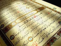 Споры об авторстве Корана
