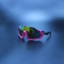 cycling  bike goggles Sport riding running fishing eye-wear