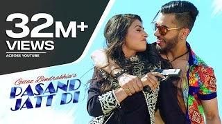 Duji Vaar Pyar Song Mp3 Download Sunanda Sharma - MixMp3