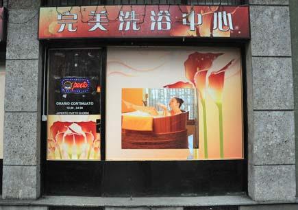 Milano via Padova, locale massaggi WanMei