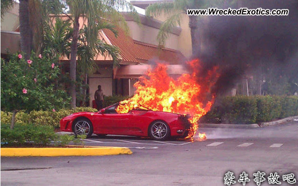 Ferrari F430 Spontaneously Combusts in Florida