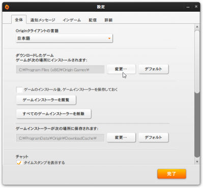 SnapCrab_2013-4-16_1-22-30_No-00.png