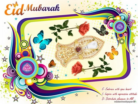 Eid-Greeting-Cards-2013-Pictures-Photos-Islamic-Eid-Card-Image-Wallpapers-6