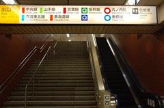 Take the escalator to basement  4